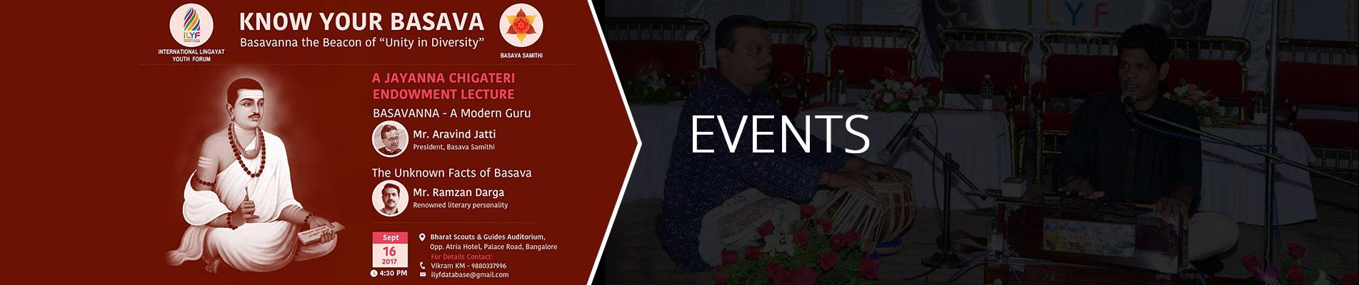 ILYF Events